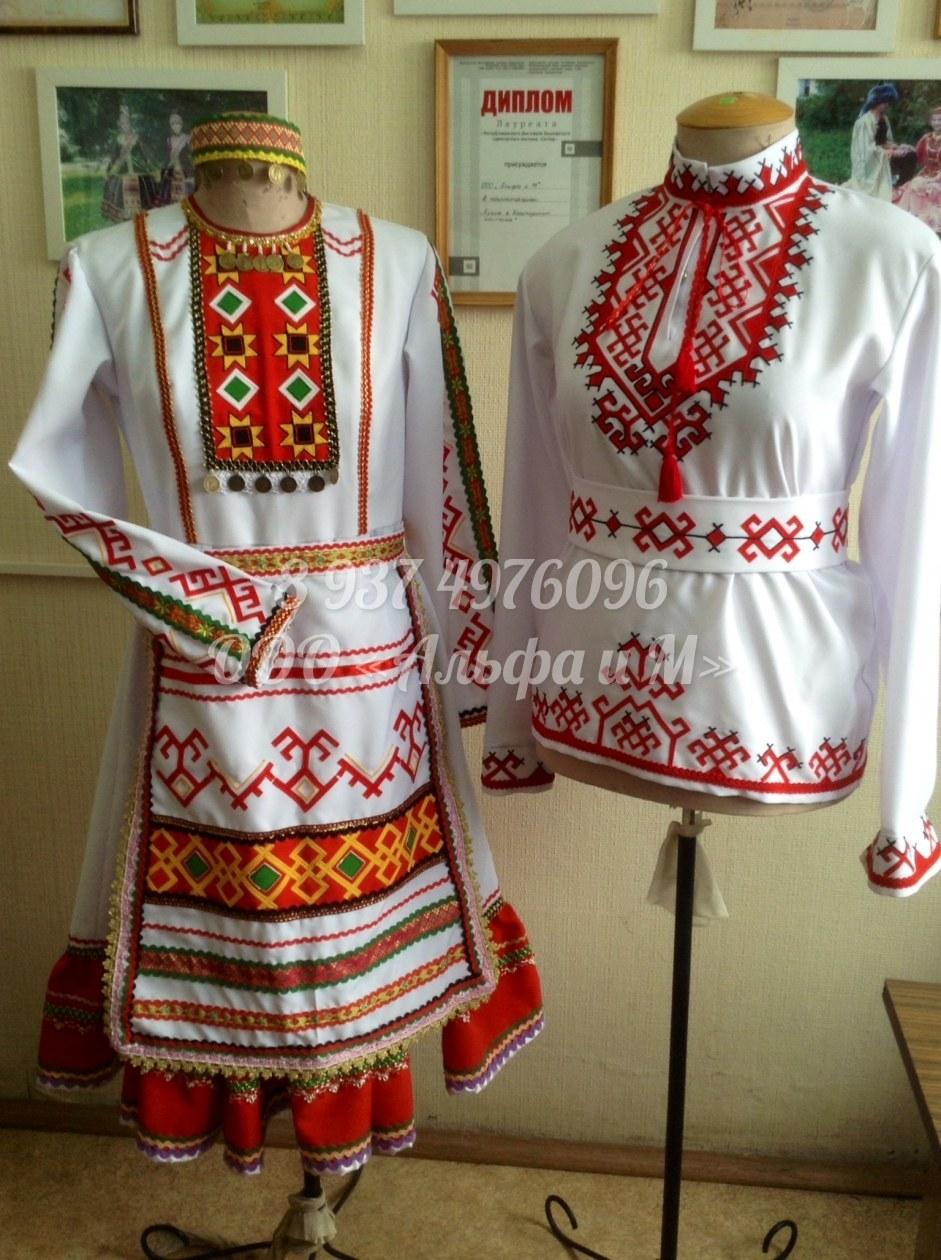 Марийский Женский Национальный Костюм