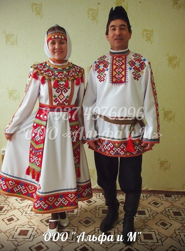 Национальная одежда у чувашей
